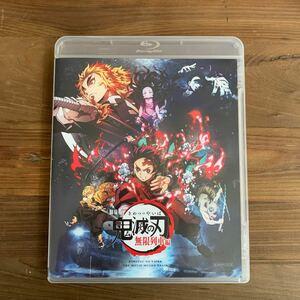 正規品 劇場版 鬼滅の刃 無限列車編 通常版 Blu-ray ブルーレイ