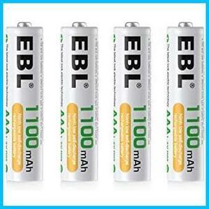 ★サイズ:単4電池1100mAh★ EBL単4電池 単四電池 充電式ニッケル水素電池( 1100mAh) 4個入り ケース付き 低自己放電 環境友好 単4充電池