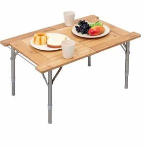 コンロ設置可 ATEPA キャンプ テーブル 二段高さ調整可能 折りたたみ