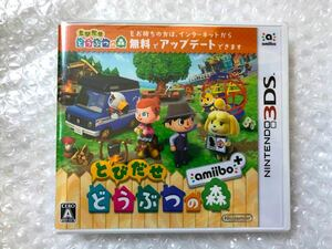 【新品 未開封】任天堂 とびだせ どうぶつの森 amiibo+ 3DSソフト