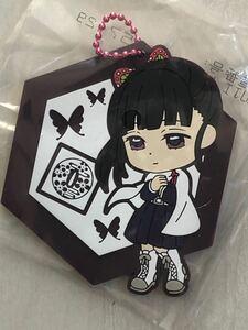 鬼滅の刃 1番くじ J賞きゅんキャラ ラバーコースター