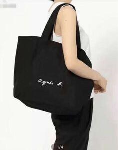 アニエスベー ロゴ トートバッグ Lサイズ ブラック