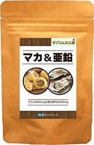 60個 (x 1) [Amazon限定ブランド] 神戸ロハスフード 濃い有機マカ&亜鉛 栄養機能食品 60粒30日分(6