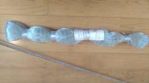 刺し網 刺網 5反送料無料 1.05寸 高さ1m 120m 小魚採りに 漁具 鮎 アユ コハダ サヨリ 漁網 漁業 鳥よけネット