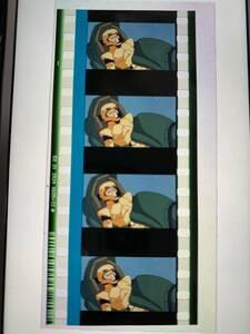 【劇場版 機動戦士ガンダム 閃光のハサウェイ】入場者特典フィルム シャア 逆襲のシャア 【ガンプラ】