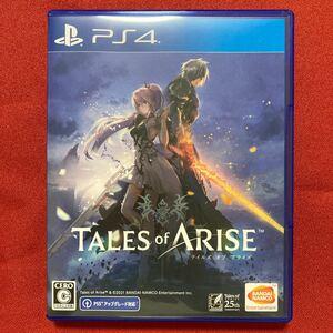 PS4 TALES of ARISE テイルズ オブ アライズ