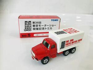 即決 トミカ 第36回東京モーターショー開催記念トミカ  日産ディーゼルパネルトラック