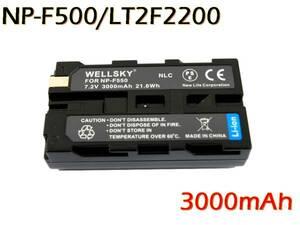 新品 LT2F2200 FUTABA 互換バッテリー 14MZAP 14MZHP 12ZA 12ZH