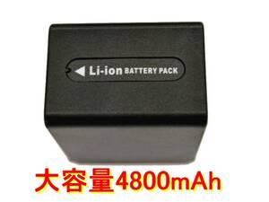 NP-FV100 NP-FV100a NP-FV70 NP-FV60 互換バッテリー [ 純正充電器で充電可能 残量表示可能 純正品と同じよう使用可能 ] ソニー 新品