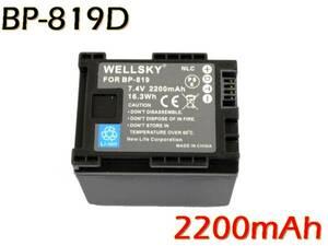 新品 Canon BP-819D 互換バッテリー HF M41 HF M32 HF M31 S21