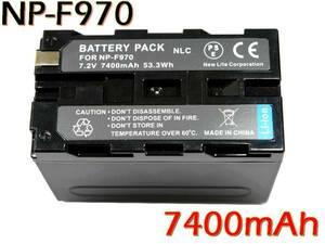 新品 SONY NP-F950 NP-F960 NP-F970 互換バッテリー HDR-AX2000