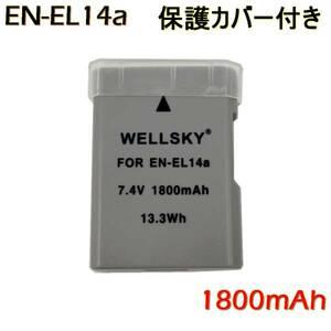新品 ニコン Nikon EN-EL14 / EN-EL14a 互換バッテリー D3300 / D5500 / Df / MH-24a / D5600 / D3500