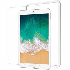 【期間限定】NIMASO【ガイド枠付き】iPad 9.7 5/6世代用 ガラスフィルム iPad Air2 / Air (2HJM0
