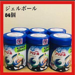 アリエール 洗濯洗剤 ジェルボール プラチナスポーツ 本体 14個入 6個セット
