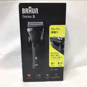 シェーバー ブラウン メンズ 電気シェーバー 髭剃り 300S-B シリーズ3 3枚刃 ブラック