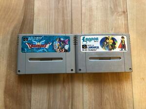 ドラゴンクエスト3 & ラグーン SFC スーパーファミコン