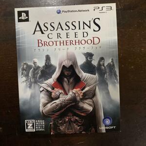 PS3 アサシン クリード ブラザーフッド2ディスク
