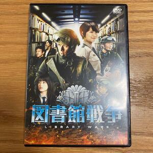 『図書館戦争』(シリーズ3作品)