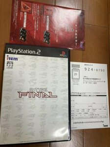 PS2 R-TYPE FINAL アールタイプ ファイナル ハガキ付き
