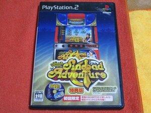 【初回限定版】シンドバッドアドベンチャーは榎本加奈子でどうですか 特典版 PS2