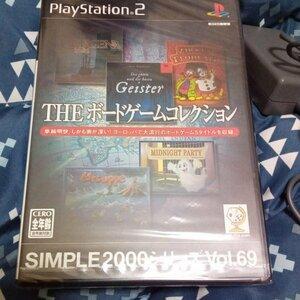 PS2 THE ボードゲームコレクション シンプル2000シリーズ