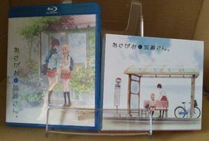 あさがおと加瀬さん。 ブルーレイ CD(主題歌・カバーソング&ドラマアルバム)