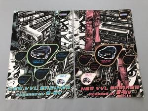 ○ 安室奈美恵 S-RV ルキノ 自動車 車 日産 広告 雑誌 切り抜き 2P/26648