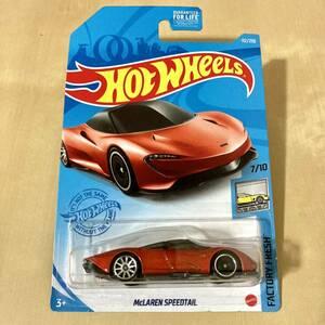 Hot Wheels ホットウィール / McLAREN SPEEDTAIL