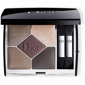 Dior ディオールサンク クルール クチュール599 ニュールック新品未使用