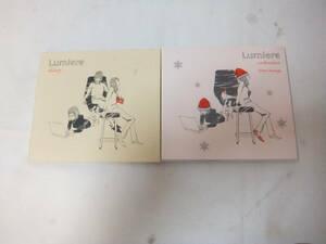 CD★2枚セット (Lumiere)calendar~明日のヨテイ~/ diary~フツウの一日~ 中古
