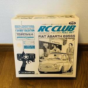 ベストコレクション アールシークラブ フィアット アバルト 695SS フルセット MARUI ラジコン トイラジ 東京マルイ