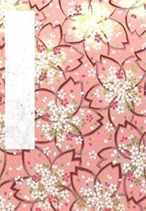 桜染 【Amazon.co.jp 限定】和紙かわ澄 御朱印帳 16×11.2cm 友禅和紙 はんなり 桜染