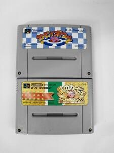 SFC21-035 任天堂 スーパーファミコン SFC 星のカービィ スーパーデラックス カービィボウル セット レトロ ゲーム ソフト 使用感あり