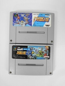 SFC21-044 任天堂 スーパーファミコン SFC スーパーロボット大戦 第4次 EX セット スパロボ シリーズ バンプレスト レトロ ゲーム ソフト