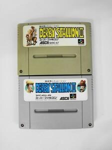 SFC21-052 任天堂 スーパーファミコン SFC ダービースタリオン 2 3 Ⅱ Ⅲ 2本 セット 競馬 レトロ ゲーム ソフト 使用感あり