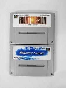 SFC21-054 任天堂 スーパーファミコン SFC フロントミッション バハムートラグーン セット レトロ ゲーム ソフト