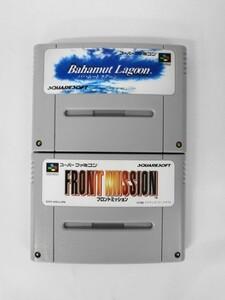 SFC21-072 任天堂 スーパーファミコン SFC フロントミッション バハムートラグーン セット レトロ ゲーム ソフト
