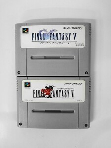 SFC21-094 任天堂 スーパーファミコン SFC ファイナルファンタジー 5 6 セット FF レトロ ゲーム ソフト 使用感あり