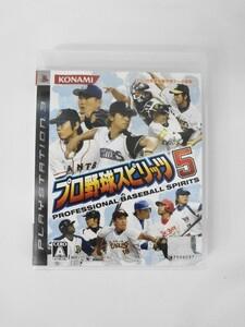 PS34 21-008 ソニー sony プレイステーション3 PS3 プレステ3 プロ野球スピリッツ5 シリーズ コナミ パワプロ レトロ ゲーム ソフト