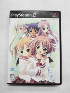 PS2 21-035 ソニー sony プレイステーション2 PS2 プレステ2 初恋 first kiss 初回 限定版 ドラマCD付き レトロ ゲーム ソフト 美品