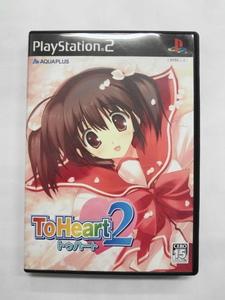 PS2 21-036 ソニー sony プレイステーション2 PS2 プレステ2 トゥハート 2 To Heart ラブ コメディー レトロ ゲーム ソフト 良品