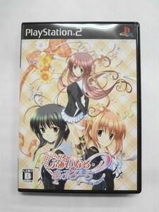 PS2 21-038 ソニー sony プレイステーション2 PS2 プレステ2 ふぁいなる あぷろーち2 1st Priority レトロ ゲーム ソフト 美品
