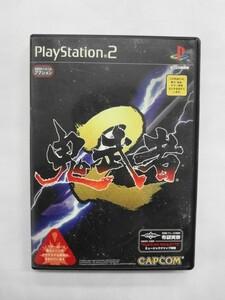 PS2 21-043 ソニー sony プレイステーション2 PS2 プレステ2 鬼武者2 戦国 アクション カプコン シリーズ レトロ ゲーム ソフト 使用感あり