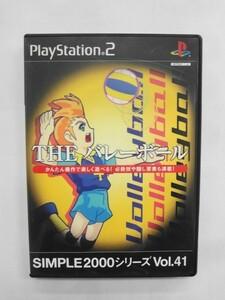 PS2 21-046 ソニー sony プレイステーション2 PS2 プレステ2 SIMPLE2000シリーズ Vol.41 THE バレーボール シリーズ レトロ ゲーム ソフト