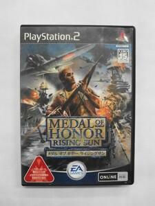 PS2 21-047 ソニー sony プレイステーション2 PS2 プレステ2 メダル オブ オナー ライジングサン シリーズ レトロ ゲーム ソフト 使用感有