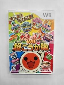 Wii21-006 任天堂 ニンテンドー Wii 太鼓の達人Wii 超ごうか版 ナムコ 人気 シリーズ レトロ ゲーム ソフト