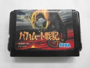 SE21-005 セガ sega メガドライブ MD バハムート戦記 シミュレーション レトロ ゲーム カセット ソフト