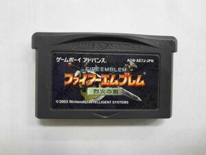 GB21-007 任天堂 ニンテンドー ゲームボーイアドバンス GBA ファイアーエムブレム 烈火の剣 人気 シリーズ レトロ ゲーム ソフト