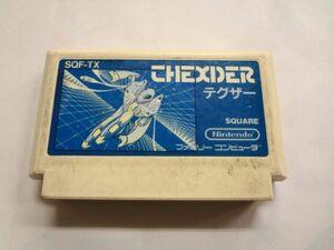 FC21-035 任天堂 ファミコン FC テグザー THEXDER シューティング スクエア PC 移植 レトロ ゲーム カセット ソフト 使用感あり