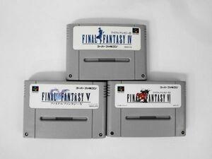 SFC21-033 任天堂 スーパーファミコン SFC ファイナルファンタジー 4 5 6 セット FF RPG レトロ ゲーム ソフト 使用感あり